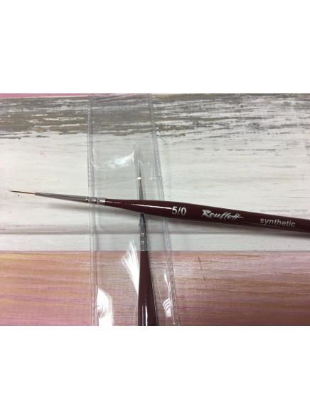 Кисть Roubloff для тонких линий - 5/0 DS43R